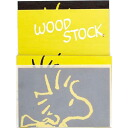 Letter set (Woodstock) ★ CuroiiCollection ★