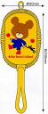 -Handy MOP (yellow)