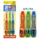 ●Toothbrush 3P (highway!) with the TB5T cap / kindergartener use