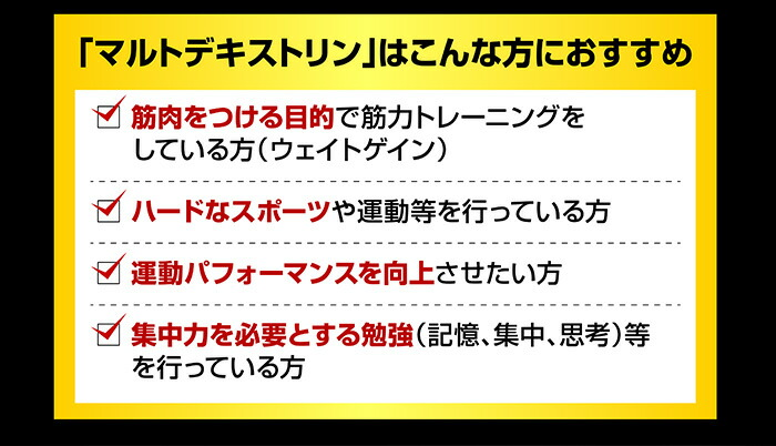 http://image.rakuten.co.jp/alpron/cabinet/design/item/03708279/maltdext_02.jpg
