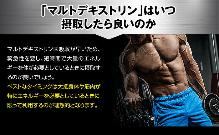 http://image.rakuten.co.jp/alpron/cabinet/design/item/03708279/maltdext_04.jpg