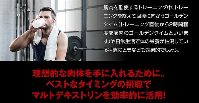 http://image.rakuten.co.jp/alpron/cabinet/design/item/03708279/maltdext_05.jpg