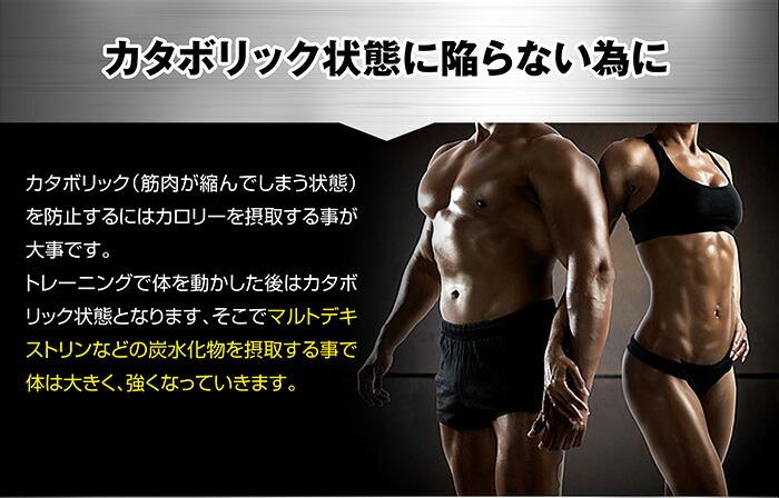 http://image.rakuten.co.jp/alpron/cabinet/design/item/03708279/maltdext_07.jpg
