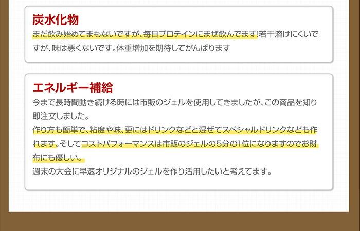http://image.rakuten.co.jp/alpron/cabinet/design/item/03708279/maltdext_10.jpg