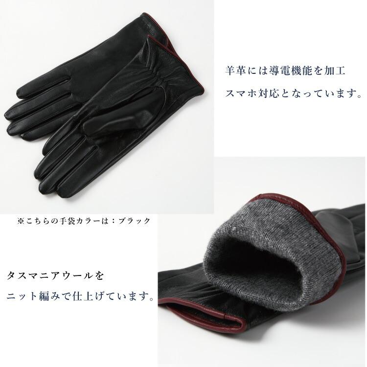 レディース本皮手袋