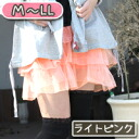 Marilyn original ★ tulle lace ruffle one coat-9, no. 11 and no. 13 / maternity/m, L, 2 L, LL, 3 L, no. 11, no. 13, no. 15 COAT