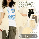/ Marilyn original ☆ natural texture of cotton materials ♪ hem-フリルベスト 9, no. 11 and no. 13 and no. 15, M, L, 2 L, LL, 3 L