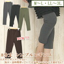 Excellent comfort with cotton mix! And Marilyn original ☆ many make it 8 minutes length ~ simple Riggins-9, no. 11, no. 13, no. 15
