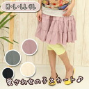 ※Size / maternity /M,L,2L,LL,3L,11 which tiered skirt / Marilyn original ☆ / of the girly silhouette has a big, 13, 15 ska - ト すかーと