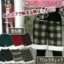 Short pants 9 .11 .13 .15 cut そー CUTSEW PANTS of the ★ cut-and-sew material with the / Marilyn original ☆ hem boa