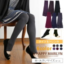 M-large size Womens tights trench ■ even have 150 denier plain trench & tights many useful! Must have item for fall/winter ■ M L LL 3 l 11 no. 13 and no. 15, Stocking Tights tights trench