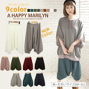 M ... big size lady's sarouel pants underwear ■ new color addition! Eight minutes length sarouel pants bot underwear ■ Marilyn original PANTS pants-free M L LL 3L 11 13 15 maternity looking thinner BIG large size[]