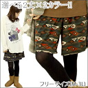 It is underwear size Lady's short pants ska - トボトム SHORT PANTS SKIRT shorts M L LL 3L 11 13 15 No .1391 that African pattern flare culotte skirt Marilyn original S ... has a big relaxedly