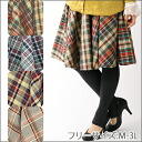 Waist lib checked pattern flared skirt Marilyn original S ... big size Lady's ska - トフリー M L LL 3L 11-13-15 slightly bigger size maternity looking thinner ska - ト すかーと