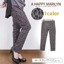 レオパード pattern ストレッチパギンス S ... big size Lady's underwear PANTS pants M L LL 3L 11 13 15 maternity looking thinner BIG large size[[632825]]