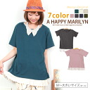 M ... short-sleeved cut-and-sew Marilyn original short sleeves CUT SAW M L LL 3L 4L 11-13-15 half そではんそで with a big size Lady's cut-and-sew hem cotton race