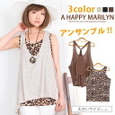 Because I can use even the ensemble one piece of article of the big size Lady's ensemble ■ sleeveless thin knit so and レオパード pattern tank top, I mix-and-match it and am distinguished for L ...! ■L LL 3L 11-13-15 that tries to be bean jam