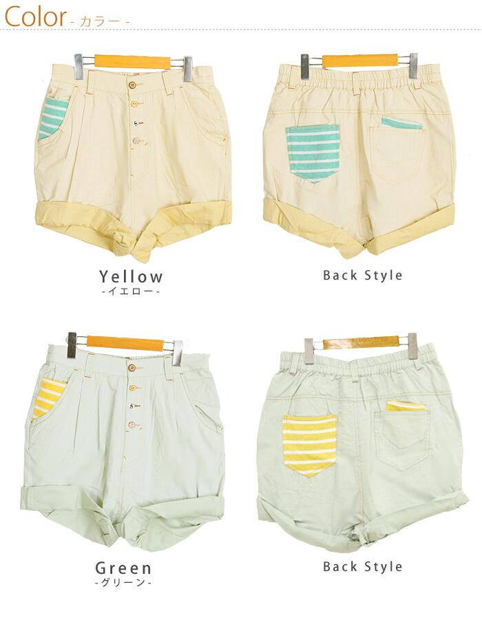 パンツ PANTS pants サルエルパンツ