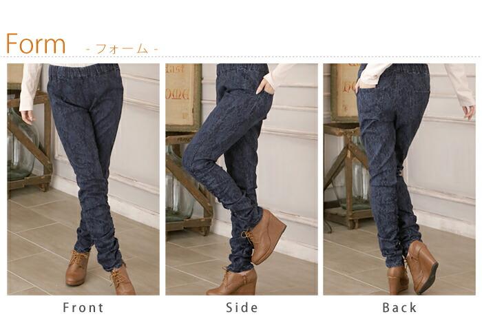パンツ PANTS pants DENIME ドゥニーム