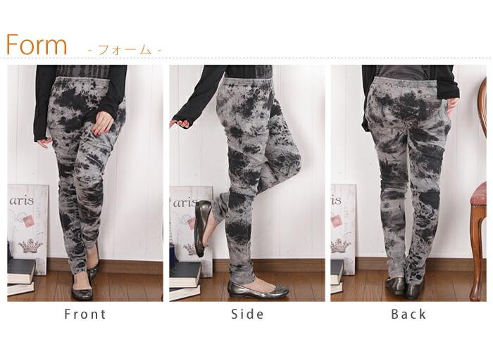 パギンス レギパン パンツ PANTS pants