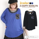 L ... big size Lady's tops ■ round heme long sleeves dolman sleeve tunic cut-and-sew 合皮切替 ■ tunic TUNIC tunic L LL 3L 4L 11 13 15 17 [[310201-M]] Slightly bigger (black black summer clothes having a cute black dolman in the spring and summer)