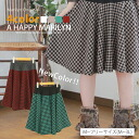 M ... big size lady's skirt ■ new color addition! The ■ Marilyn original ska - Tosca - ト SKIRT-free M L LL 3L 11-13-15 large grain where is not worried about the stomach by cross-woven lattice pattern circular skirt waist lib
