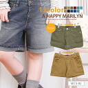 Large size ladies shorts ■ rollup standard denim ■ SHORT PANTS denim Chopin jeans ladies ladies large size W73 W76 W80 W84 W88 W92[] * * [] * * [] *** []