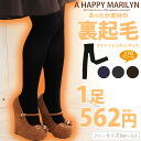 レギンストレンカタイツ M L LL 3L 11-13-15 (the navy maternity summer clothes spats which black black fashion has a cute in the spring and summer) with the size Lady's gusset which back raising タイツトレンカレギンス one pair tax-excluded 562 yen S ... of 170 deniers has a big