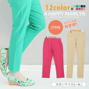 It is mobile at elasticity excellent at length for size Lady's underwear ■ color stretch skinny pants 10 which L ... has a big! ■マリリンオリジナルパンツパギンス PANTS L LL 3L 4L 5L 6L 11 13 15 17 19 21 [[HM-0050]] Slightly bigger