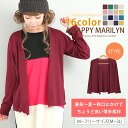 M-large size women cardigans ■ new colors & short-length added! Seven minute short sleeve sleeve long sleeve Topper mellow Cardigan ■ original M L LL 3 l 11 no. 13, no. 15, K4 [[No.1990]] * [[K41934]] * [[K41947]] * [[K41990]] * [[K400147-3]] * [