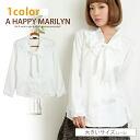 Large size ladies blouse ■ Ribbon tie design long sleeve shirt blouse Ribbon x very elegant ruffle. ■ oversized blouse shirt shirt blouse LL 3 l 11 no. 13, no. 15, IZ [[514-106 BB]]