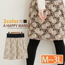 M-large size ladies skirt ■ rose pattern lace skirt westergom ■ Marilyn original ska-g. ska - g medium SKIRT skirt-free M L LL 3 l 11 no. 13, no. 15, K4 [[No.1508]] (cute fashionable autumn-winter