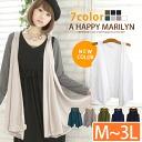 M-large size ladies best ■ best hips around the simple cotton cover clean ■ Marilyn original best VEST free M L LL 3 l 11, 13, 15, [] large