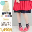 M-large size Womens ペチスカート ■ コットンペチ skirt room even if OK ■ Marilyn original petticoat ペチスカート-free M L LL 3 l 11, 13, 15, []