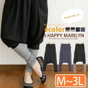 M-large size Womens pants ■ toggle hem ribbed deformation sarrouel pants cut & sharp style of the so-called silhouette ■ Marilyn original pants PANTS pants M L LL 3 l 9, 11, 13, 15, [] large