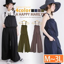 M-large size women's all-in-one ■ solid CAMI salopette ATV long pants browsing belly cover! ■ Marilyn original pants PANTS-free M L LL 3 l 11 no. 13, no. 15, K4 [[No.832]]