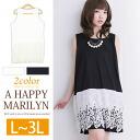 L-large size Womens tunic ■ sleeveless tunic layered style switching, motif lace hem idea for inner ■ original tunic dress TUNIC tunic L LL 3 l 11 no. 13, no. 15 [[K400055]]