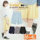 M-large size Womens pants ■ West them puffy boobs hollowed pumpkin pants ■ original oversized PANTS pants M L LL 3 l 4 l 11, 13, 15, 17, [[K400297]]