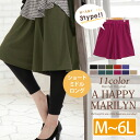 M-large size Womens Culottes ska-g. flared culotte skirt original short bread shorts PANTS Skirt loose pants []