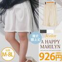 M-large size ladies Petti pants inner PEC pants Marilyn original PANTS-free M L LL 3 l 11, 13, 15, maternity 着痩せ BIG large size