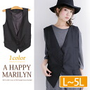 L-large size ladies best ■ a plus there best code just the fashionable ■ Marilyn original VEST formal L LL 3 l 4 l 5 l 11, 13, 15, 17, 19, Y4 [[818807]] * [[M-726]] (stylish and cute Black Black winter 30's)