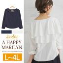 L-large size ladies blouse ■ clean 着yase back design sailor collar long sleeves blouse X line! ■ original tops blouse shirts shirt L LL 3 l 4 l 11, 13, 15, 17, larger [[Y421587]]