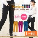 L-large size Womens pants ■ color twill Pagans kalabari rich! ■ original leg pain skinny pants L LL 3 l 4 l 5 l 6 l 13, 15, 17, 19, [[MYP-2368CL-74]] * [[MYP-2368CL-82]] (black Black natural spat paginas)
