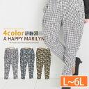 L-large size Womens pants ■ salad pants loose silhouette with Luzhin ■ original pants women's harem pants salad L LL 3 l 4 l 5 l 6 l 11, 13, 15, 17, 19, 21, [[Y423628]]