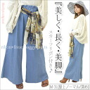 Size / maternity /M,L,2L,LL,3L,11 which ♪ / with the scarf that ♪ denim flare baggy pants / Marilyn original ☆ with the scarf ribbon is nice has a big, 13, 15 PANTS