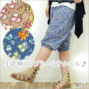 Size / maternity /M,L,2L,LL,3L,11, 13, 15 PANTS where ♪ / Marilyn original ☆ / which sarouel pants of the floral design sarouel pants bot underwear / popularity can dress well so cutely is big