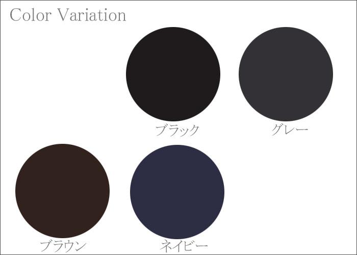 Colorのタイトル