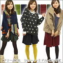 Three kinds of M ... big size Lady's culottes thick knit length culotte skirt underwear Marilyn original PANTS ska - トボトムフリー shorts M L LL 3L 11-13-15 looking thinner No. 1359
