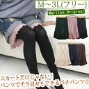Marilyn original ☆ hem pleated petticoat pants and large size 9, no. 11, no. 13 and no. 15, PANTS