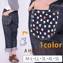 Crease-making processing denim underwear Marilyn original S ... big size Lady's PANTS DENIME do Nimes M L LL 3L 4L 5L 11 13 15 17 BIG large of the cat pattern pocket